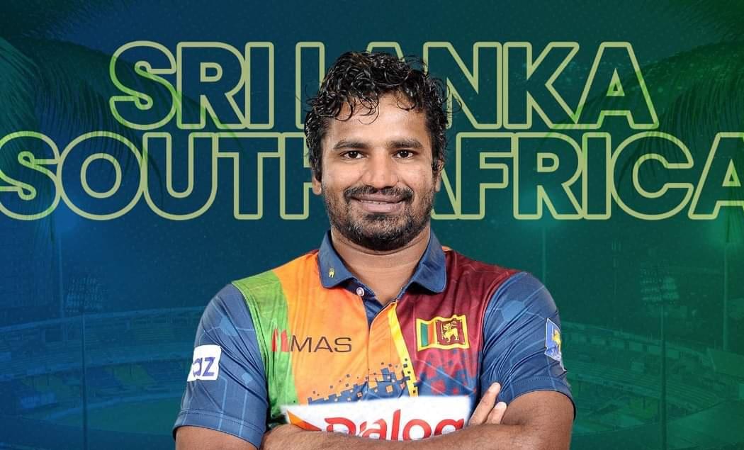 First T20I : Availability update on Kusal Janith Perera