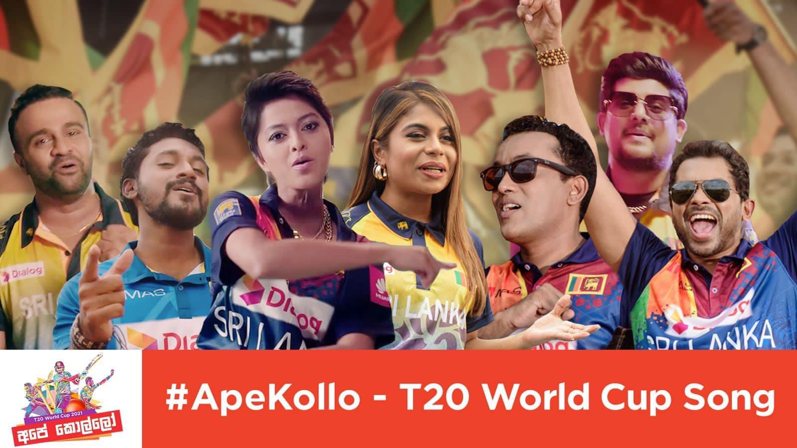 Sri Lanka Cricket releases the T20 World Cup Song